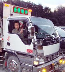 三重県の運送会社・西運輸有限会社事業内容画像
