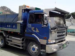 三重県の運送会社・西運輸有限会社の一般貨物運送業に適した保有車両